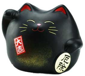 Black Money Cat bank