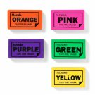 Set of rectangular erasers in 5 colors