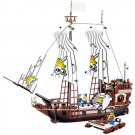 Lego Compatible Jie Star Pirate Caribbean Battle Vessel War Ship Treasure