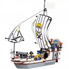 Caribbean Pirates War Ship Vessel Cannon Treasure Lego Compatible Toy