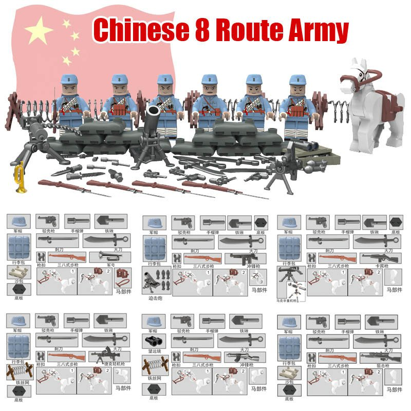 Chinese Route Army Minifigures Compatible Lego World War 2