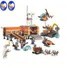 Compatible City 60036 blocks Brick Arctic Base Camp Building Blocks Model BELA Toys
