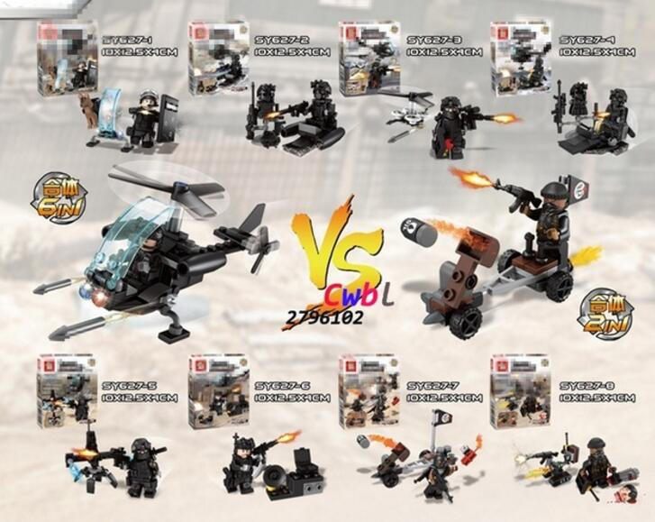 Military Sets SWAT Fire weapon Minifigures Lego Compatible Toys