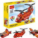 Red Boeing CH-47 Chinook Variety Assembled blocks Lego Compatible toys