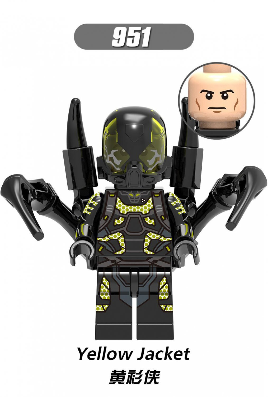 Yellow Jacket Minifigures Lego Compatible Super Heroes Toy