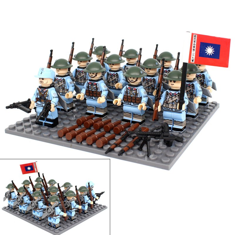 World War II China Kuomintang The 29 army Minifigures Lego Compatible Horror in the East