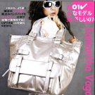 SV  PATENT LEATHER TOTE B668 IN SILVER