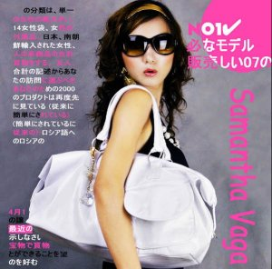 SV  PATENT LEATHER TOTE B699 IN WHITE