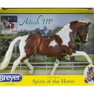 Breyer Horse NIB Adiah Dressage