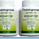 MORINGA OLEIFERA Herbal One Capsules Asthm *2pieces