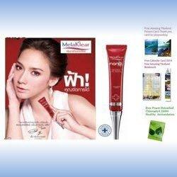 MELAKLEAR Anti Clear Melasma Whitening Essence Serum Intensive Dark spots nano New Package