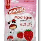 kokori Moolagen collagen 8,000mg Strawberry flavour