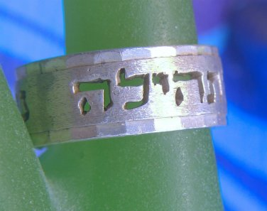 sz 9.5 Ring Hebrew Judaic Sterling Silver Wedding Band