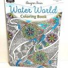 Designer Series Water World Coloring Book