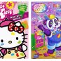 Lisa Frank and Hello Kitty Paint with Water Books, 16 Tear Out Pages (2 Books)