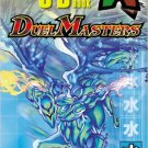 Plan Of Attack (Duel Masters Ultimate 3-D Activity Books)