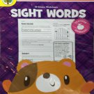 Reproducible Educational Sheets Workbook ~ Grades 2 - 3 ~ 38 Unique Worksheets (Sight Words)