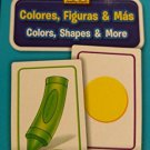 School Zone Bilingual Spanish English Colors (Colores), Shapes (Formas), & More Flash Cards
