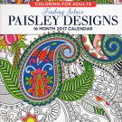 Paisley - Adult Coloring Calendar - 16 Month Wall Calendars 2017