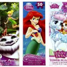 Disney Little Mermaid, Fairies, and Palace Pets Tower 50 Puzzle Pack