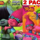 Dreamworks Trolls Lets Hug - Jumbo Coloring and Activity Book + Trolls Sticker Book (2 Pack)