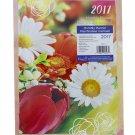 2017 Spring Bouquet Floral Planner Organizer Scheduler Appointment Book