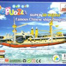 Famous Chinese ship DingYuan - 3D Puzzle - Assembly Model Puzzle Kit