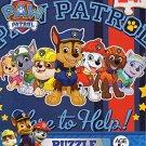 Paw Patrol - 24 Pieces Jigsaw Puzzle - v2