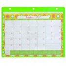 School Calendar 2017-2018 Student Fashion Binder 12 Months (Lime Green)
