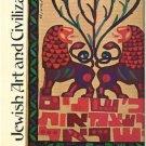 Jewish Art and Civilization [Aug 01, 1987] Wigoder, Geoffrey