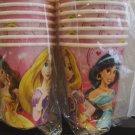 Disney Princess 'Princess Sparkle and Shine' 9oz Paper Cups (8ct)