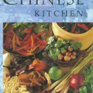 Secrets from a Chinese Kitchen (Secrets from a Kitchen)
