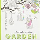 Garden (Coloring for mindfulness)