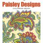 Creative Haven Paisley Designs Collection Coloring Book (Adult Coloring)