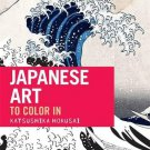 Japanese Art: The coloring book