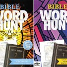 Bible Word Hunt - King James Bible - (2018) - Vol.1-2 (Set of 2 Books)