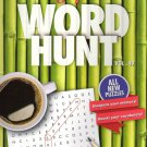 Large Print Word Hunt - All New Puzzles - (2018) - Vol.49