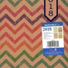 2018 Natural Brown Chevron Patterned Monthly Planner / Calendar / Organizer - Monthly Page Format