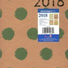 2018 Natural Brown Green Dot Patterned Monthly Planner / Calendar / Organizer - Monthly Page Format