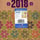 2018 Natural Brown Geometric Patterned Monthly Planner / Calendar / Organizer - Monthly Page Format