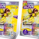 Crayola (TM) Color Alive Action Coloring Pages - Enchanted Forest (Set of 2)