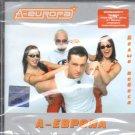 A - Evropa/А - Европа - Belye nebesa/Белые небеса - Russian Music CD