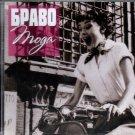Moda / Мода - gr.Bravo / гр.Браво - Russian Music CD