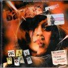 Zhdi menja / Жди меня - Bagira / Багира - Russian Music CD