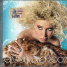 Irina Allegrova (2007) / Ирина Аллегрова (2007) - Russian Music CD