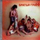 Kusturica / Кустурица - Bat'ja Grim / Батья Грим - Russian Music CD
