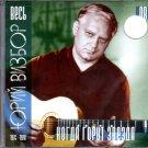 Kogda gorit zvezda / Когда горит звезда - Юрий Визбор - Russian Music CD