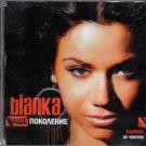 Nashe pokolenie / Наше поколение - B'janka / Бьянка - Russian Music CD