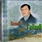 My deti Kavkaza / Мы дети Кавказа - Валид Гадаев - Russian Music CD