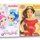 Girls Coloring Book Set - Elena of Avalor and Shimmer & Shine